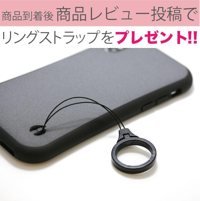 iPhoneケース ifasetype スタンド機能付きスマホリングをプレゼント中