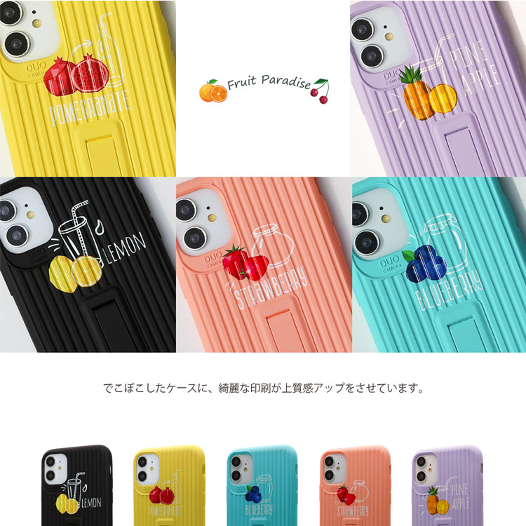 ラゲッジケースタイプの機能性のよいiPhone11ケース