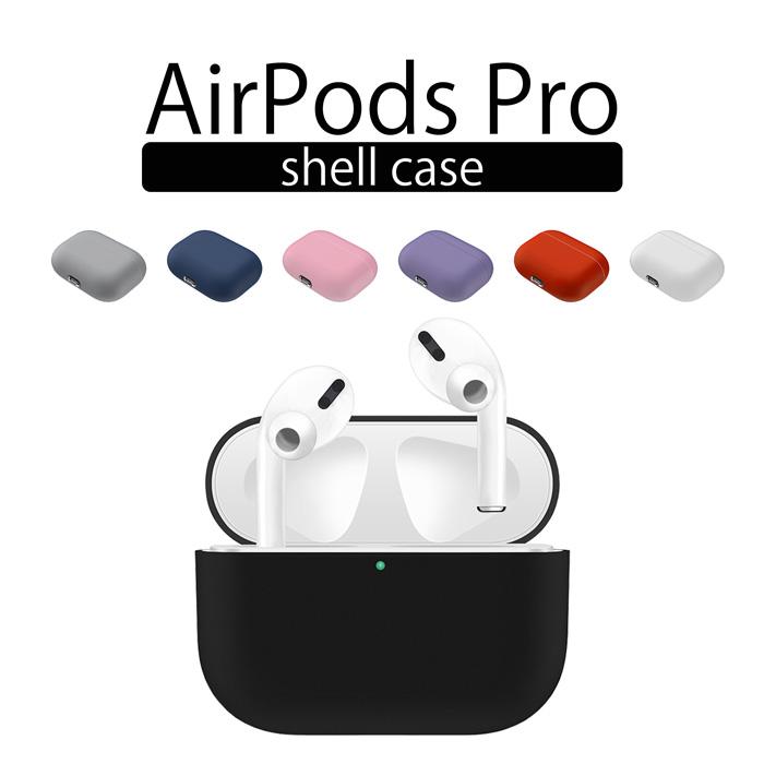 AirPodsPro シリコンケース 楽天