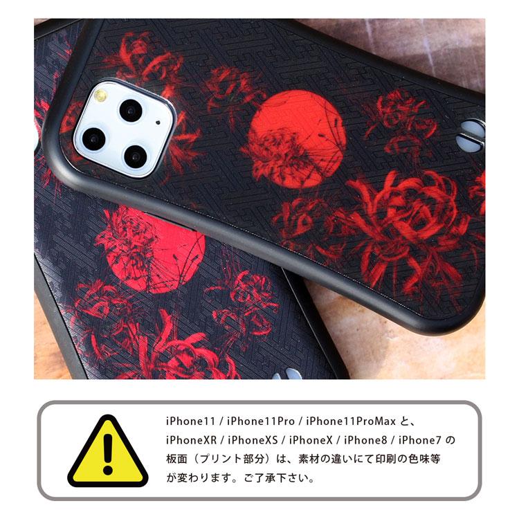 iPhone11ケース 耐衝撃