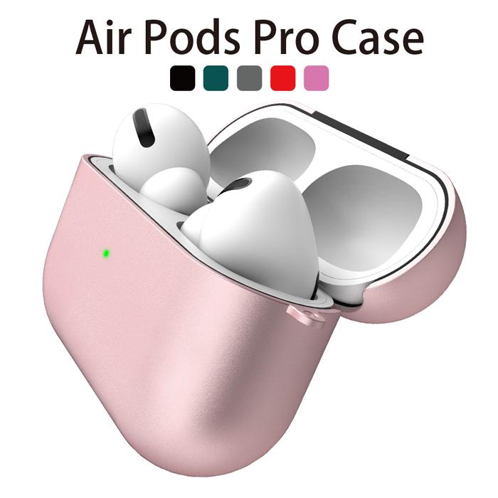 AirPodsPro ハードケース 楽天