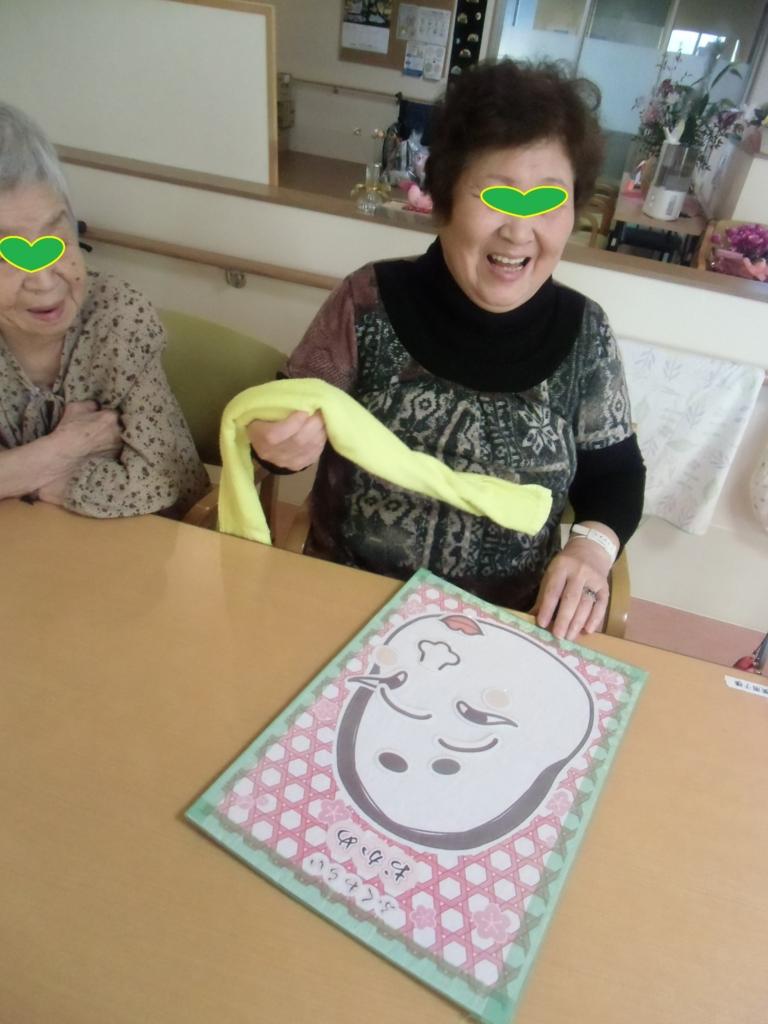 f:id:mustuminosato-toyoshina:20170116222950j:plain