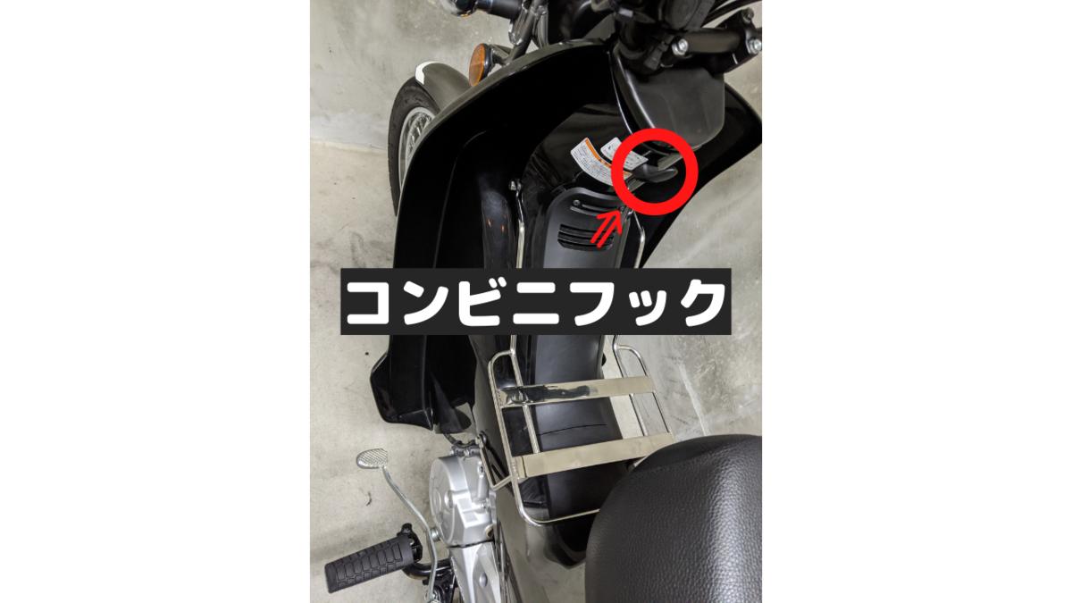 f:id:musubi1234:20210606163548p:plain