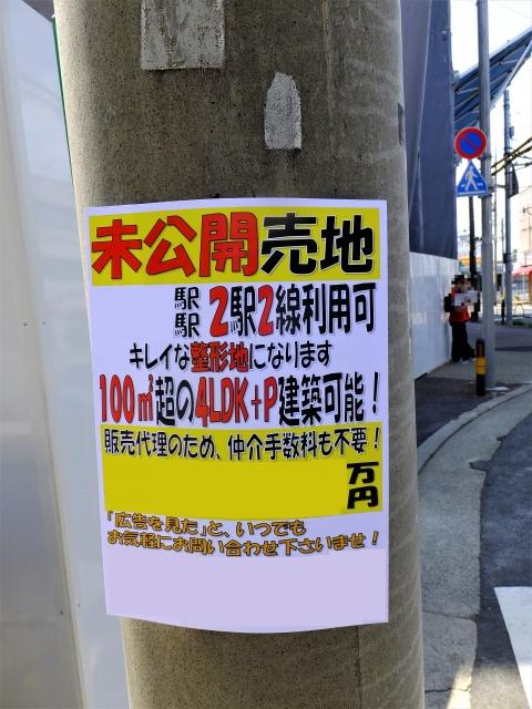 f:id:musubima-san:20190323123542j:plain
