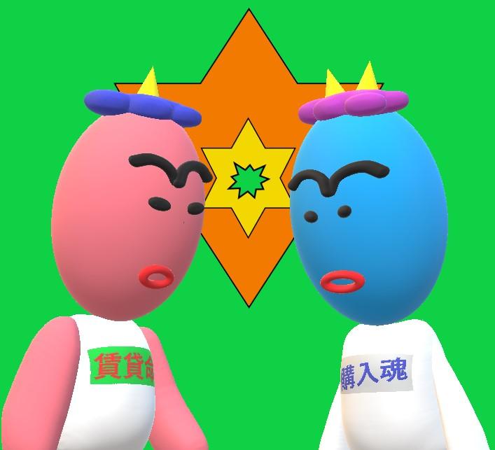 f:id:musubima-san:20190325120020j:plain