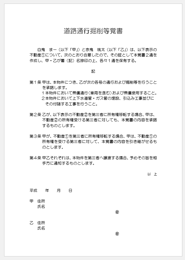 f:id:musubima-san:20190326135544p:plain