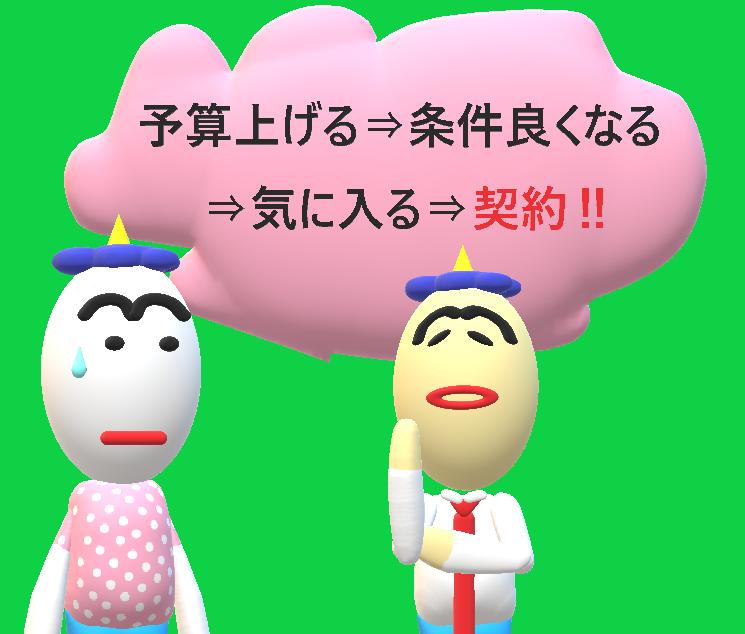 f:id:musubima-san:20190331111404p:plain