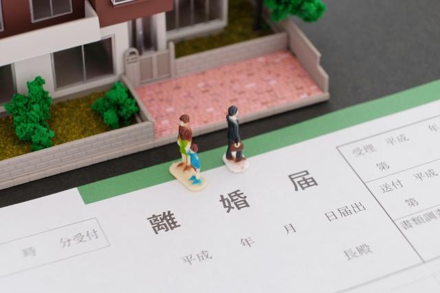 f:id:musubima-san:20190419171139j:plain