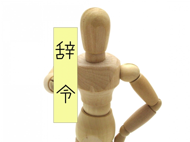 f:id:musubima-san:20190419171857j:plain