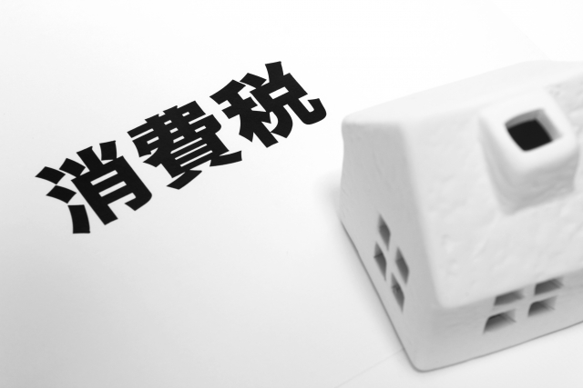 f:id:musubima-san:20190422143912j:plain