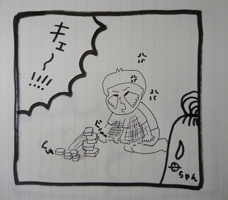f:id:musukonokousyuu:20170518223020j:plain
