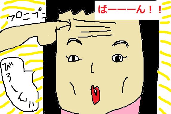 f:id:musukonokousyuu:20170623023434p:plain