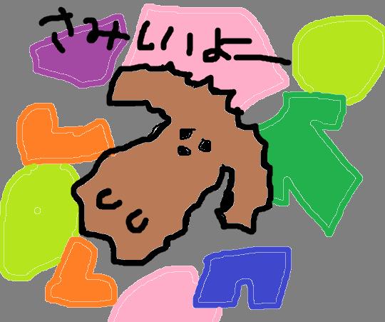 f:id:musukonokousyuu:20170704011745p:plain