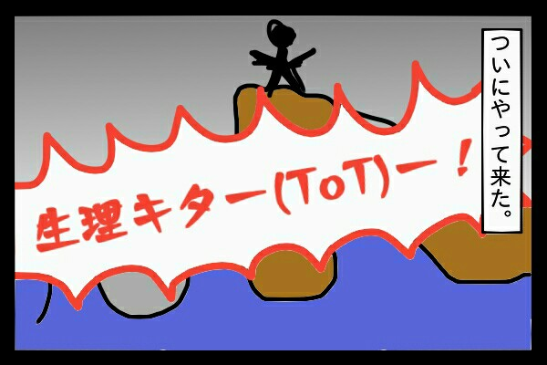 f:id:musukonokousyuu:20170727010600j:image