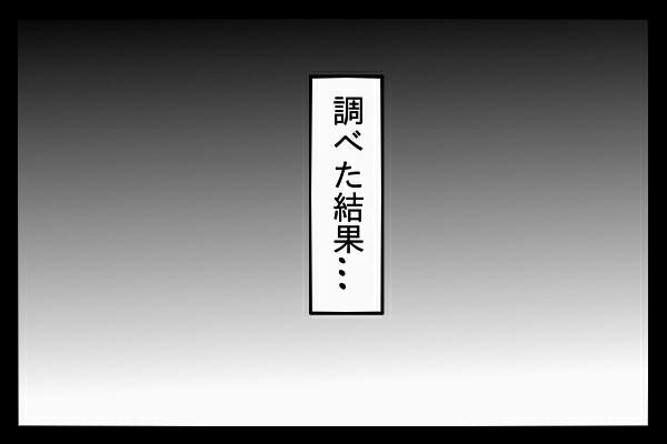 f:id:musukonokousyuu:20170810011358j:image