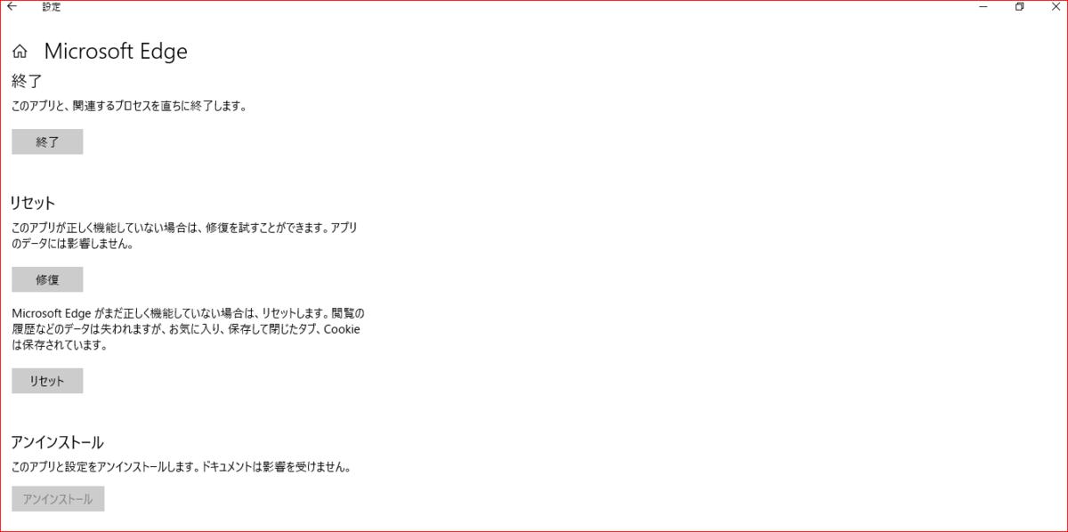 f:id:musukotan:20190516210453p:plain