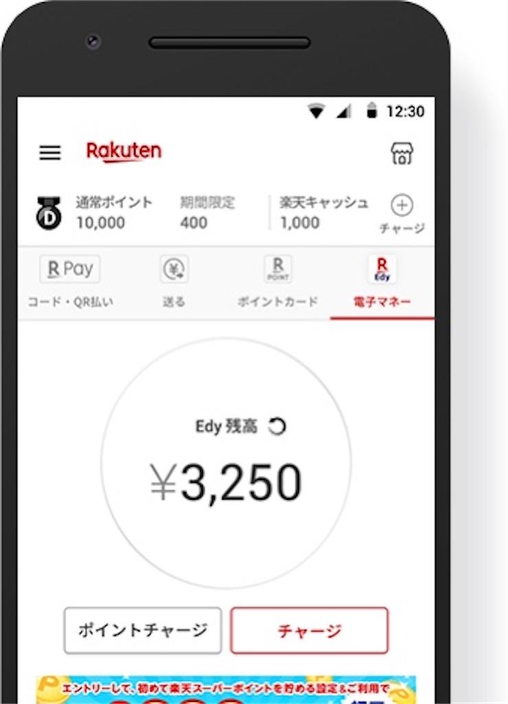 f:id:musuku0613:20210727134809j:plain
