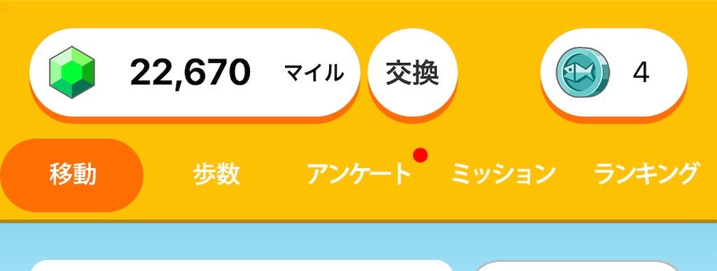 f:id:musuku0613:20210727180621j:plain