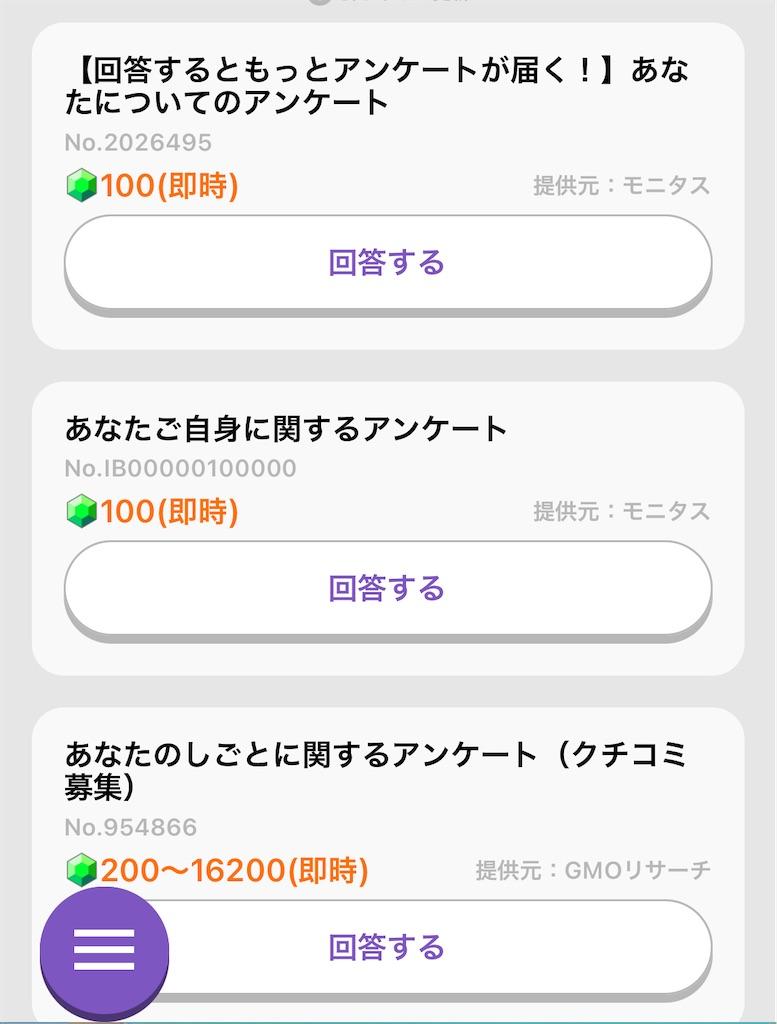 f:id:musuku0613:20210727180850j:plain