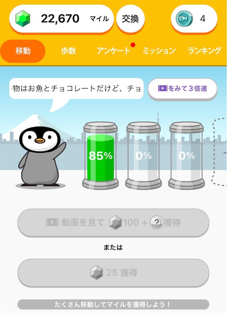 f:id:musuku0613:20210727181608j:plain