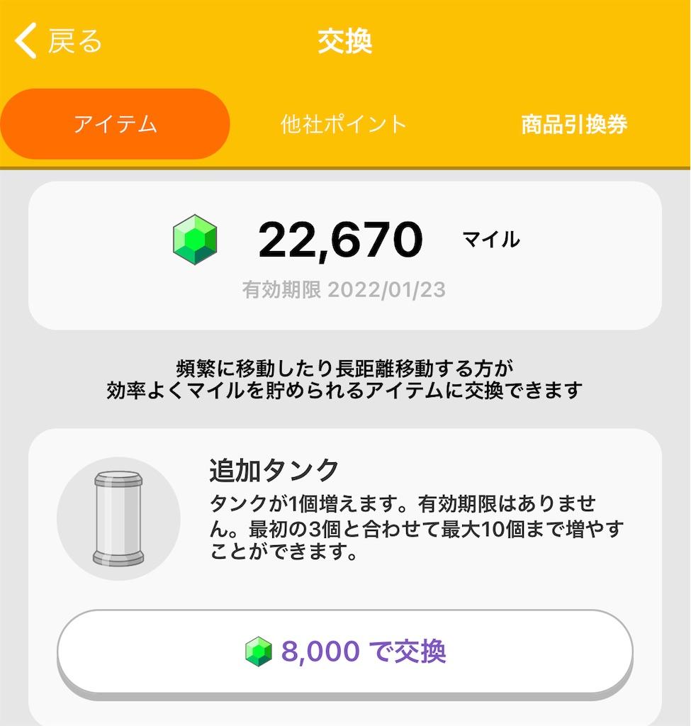 f:id:musuku0613:20210727181721j:plain