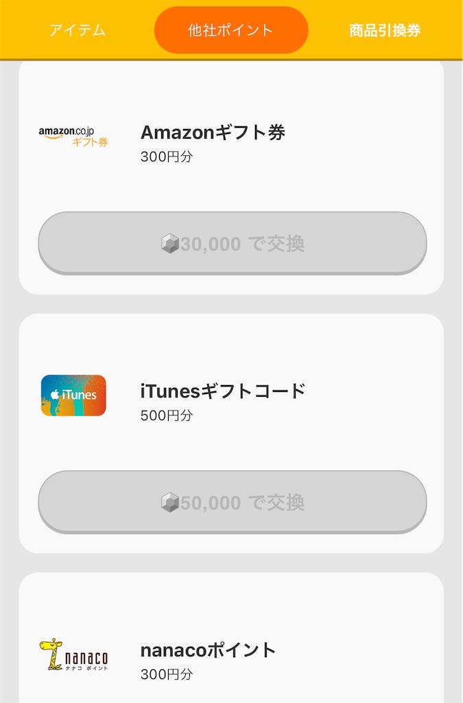 f:id:musuku0613:20210727182012j:plain