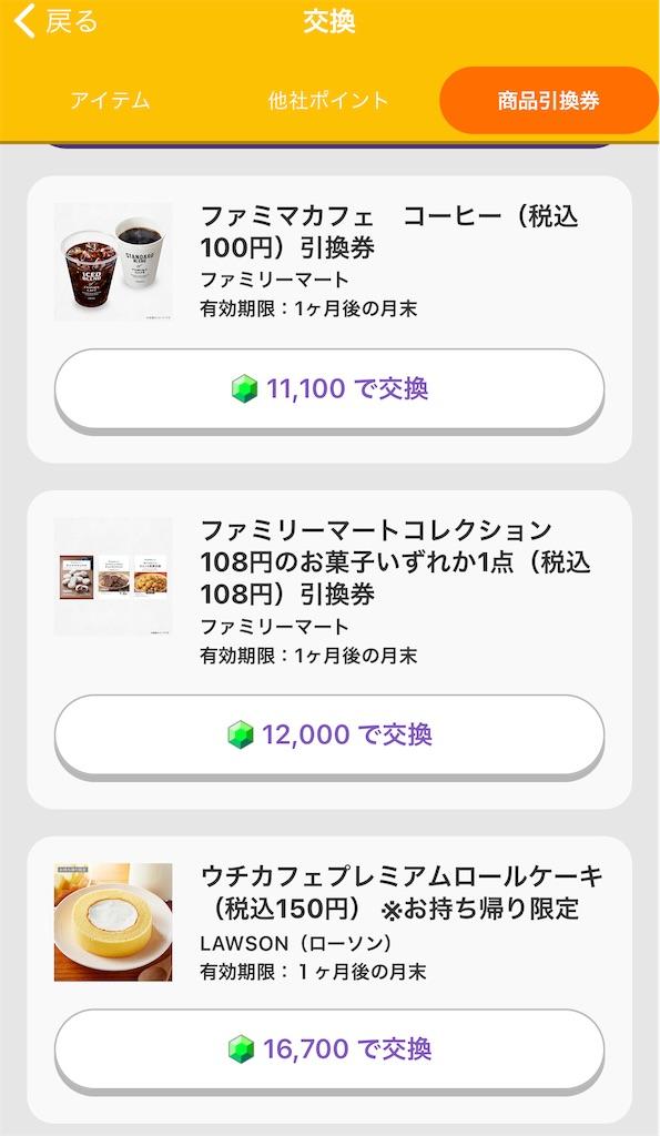 f:id:musuku0613:20210727182253j:plain