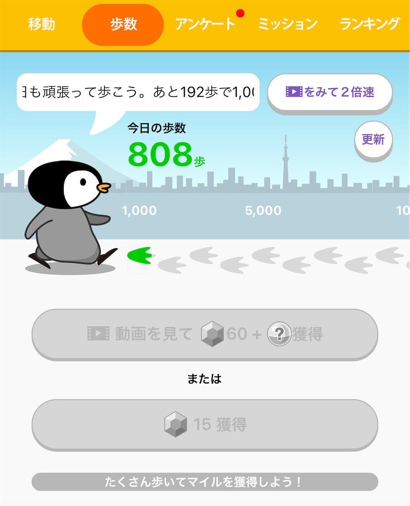 f:id:musuku0613:20210727183016j:plain