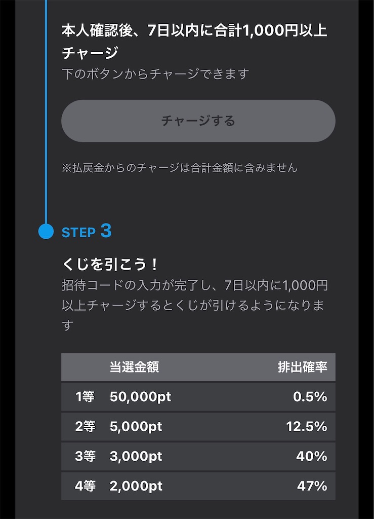 f:id:musuku0613:20210730011124j:plain