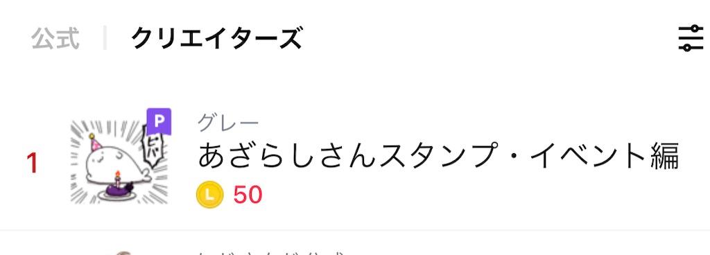 f:id:musuku0613:20210807105128j:plain