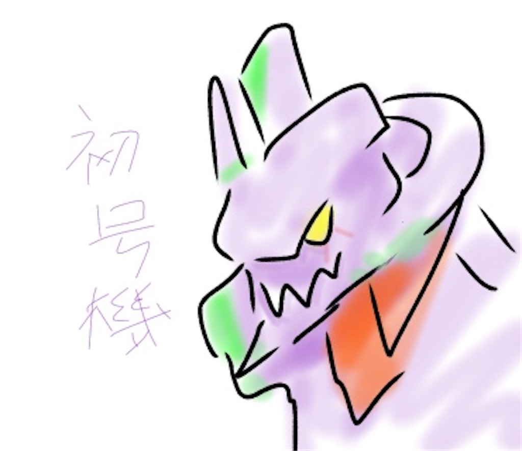 f:id:musuku0613:20210819195438j:plain