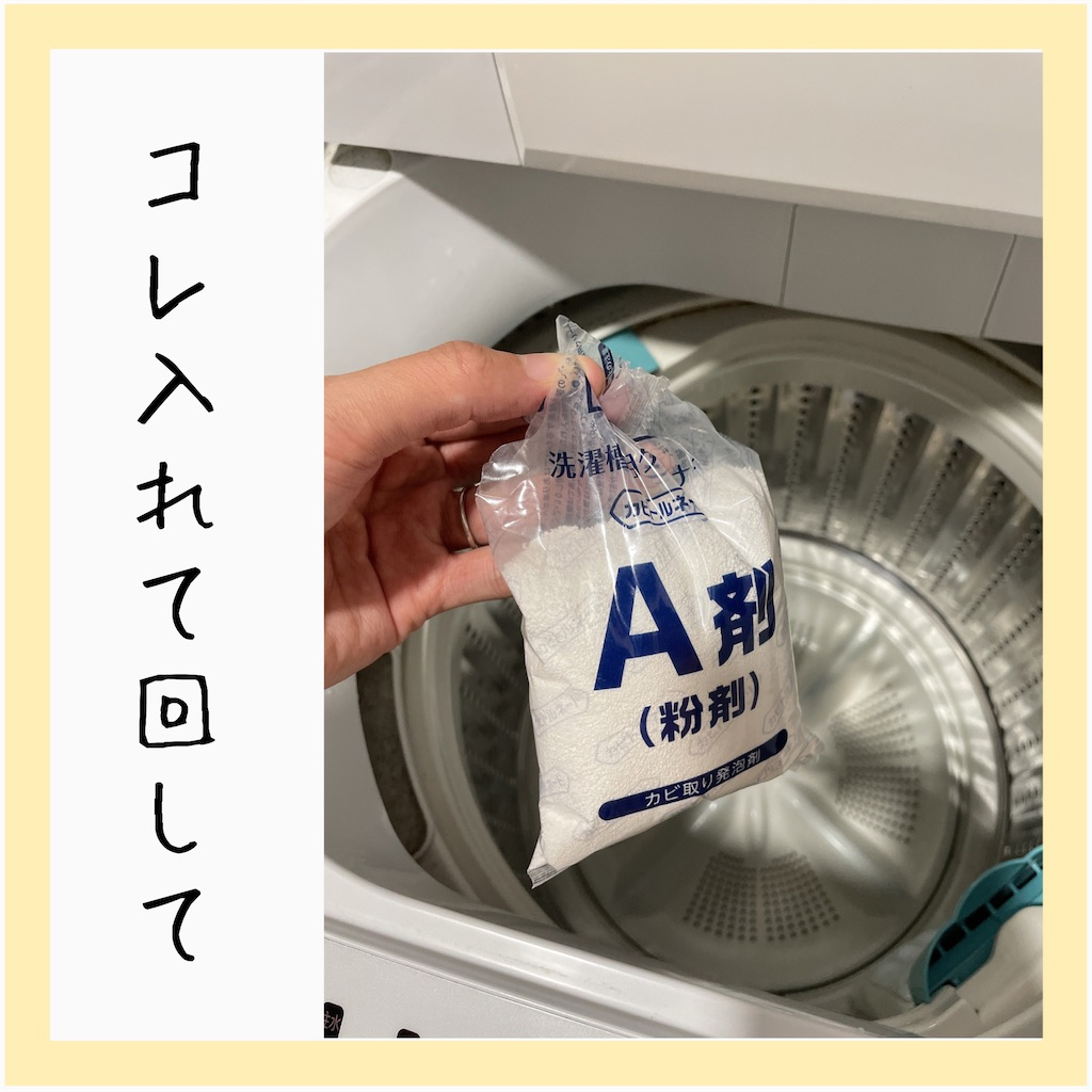 f:id:musuku0613:20210829215147j:plain