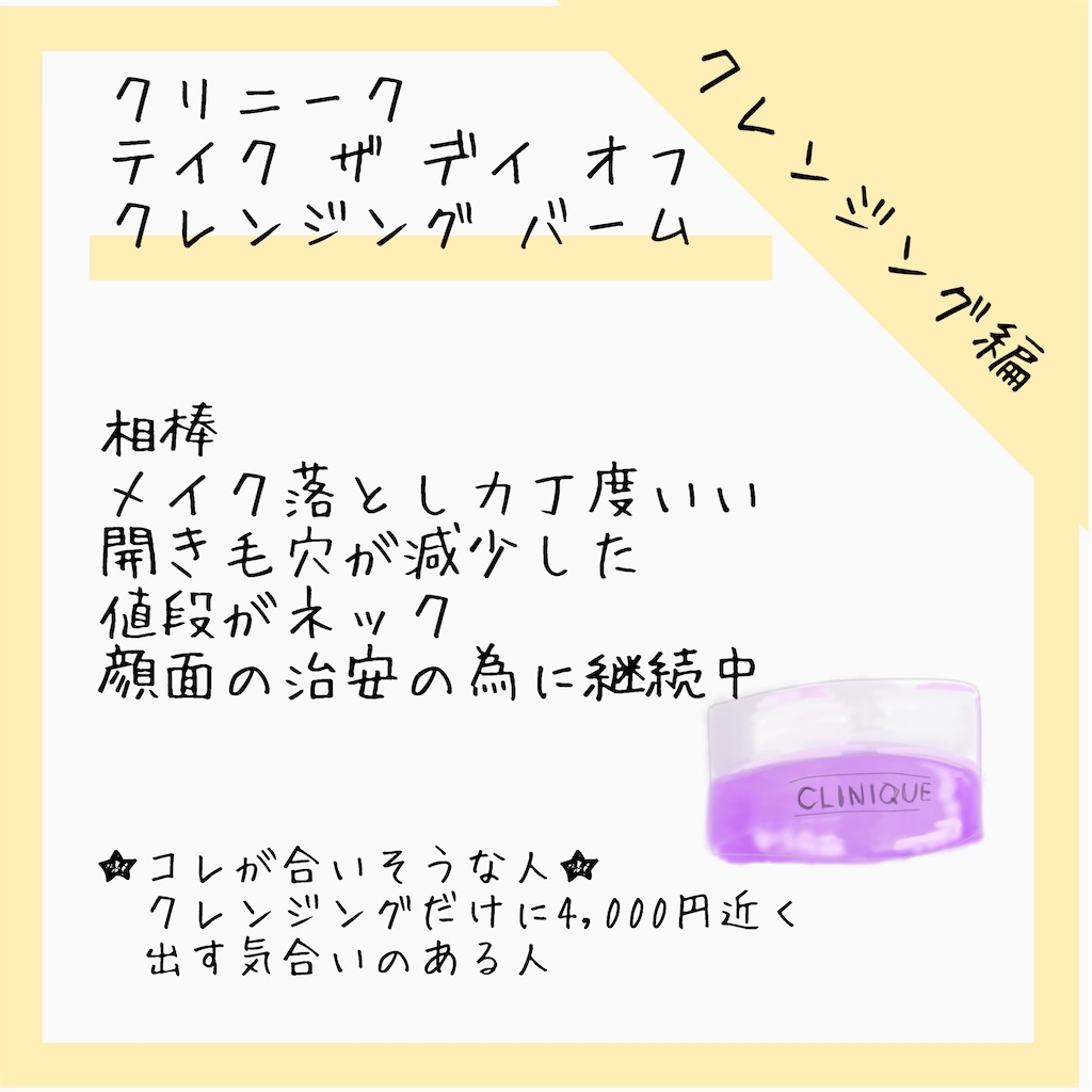 f:id:musuku0613:20210830115548j:plain