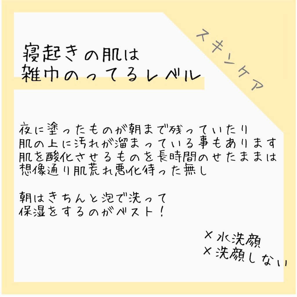 f:id:musuku0613:20210831111018j:plain