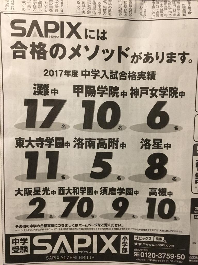 f:id:musumechan:20170215101536j:plain