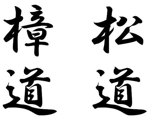 f:id:musumechan:20170216142346j:plain