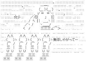 f:id:musumechan:20170224144515j:plain