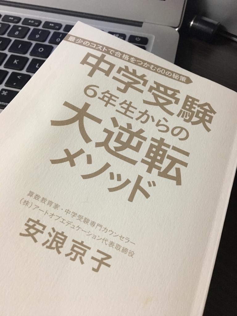 f:id:musumechan:20170226001027j:plain
