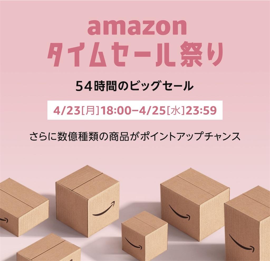 f:id:musumemeshi:20180422113313j:image
