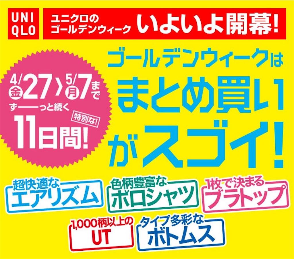 f:id:musumemeshi:20180427190700j:image