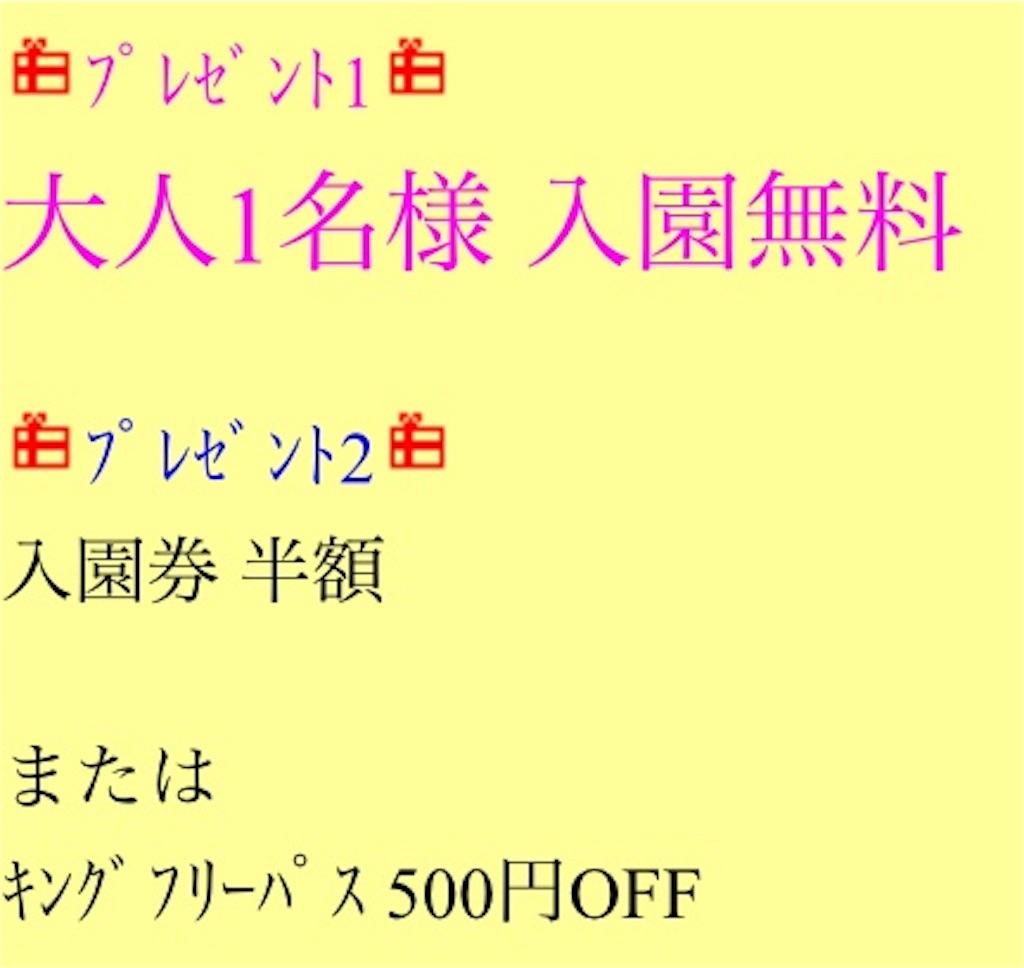 f:id:musumemeshi:20180502224421j:image