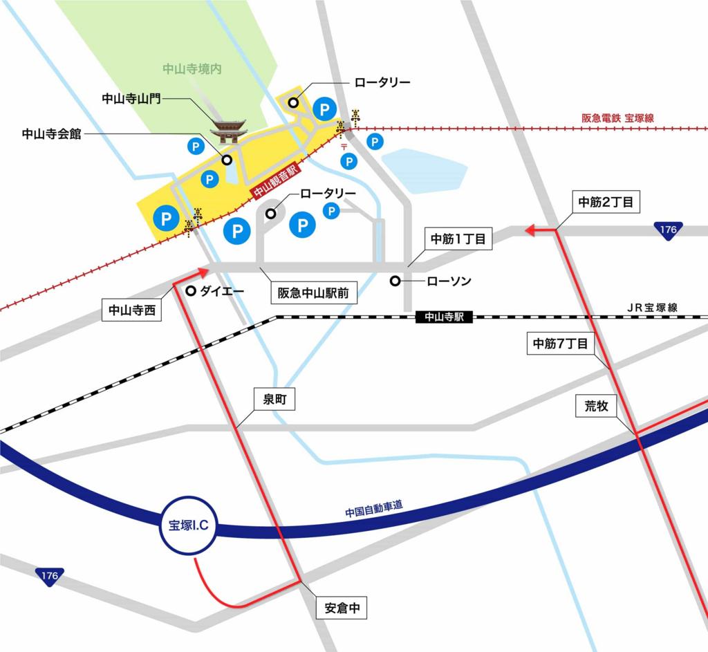 f:id:musumemeshi:20180518174613p:plain