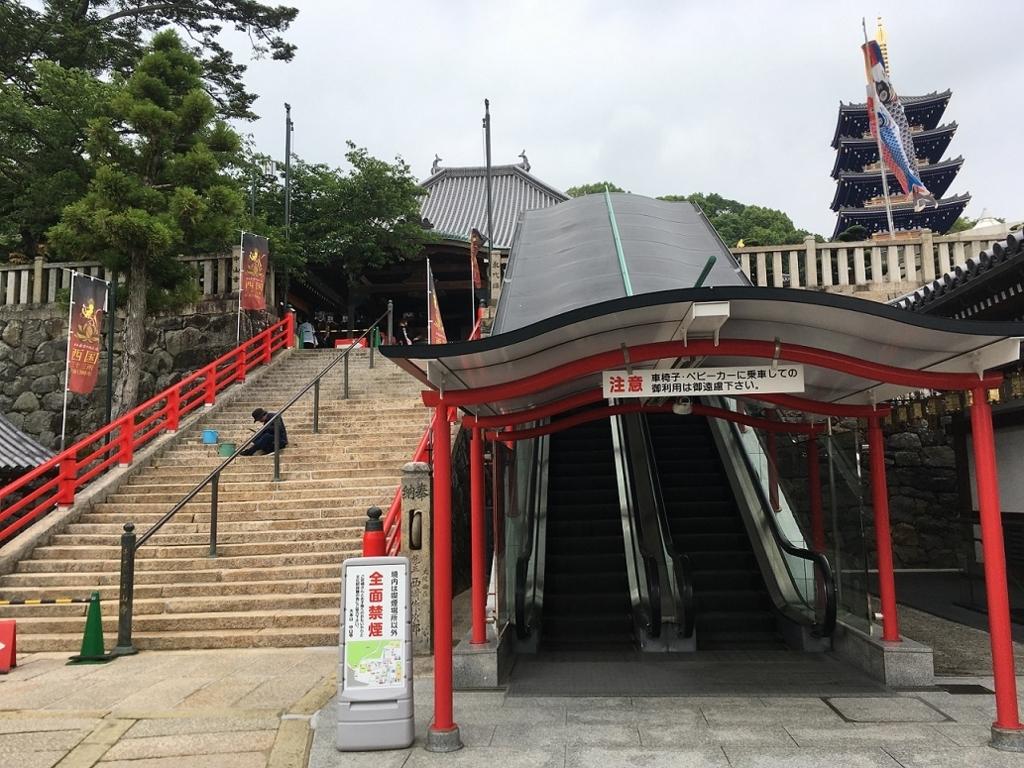 f:id:musumemeshi:20180518185633j:plain
