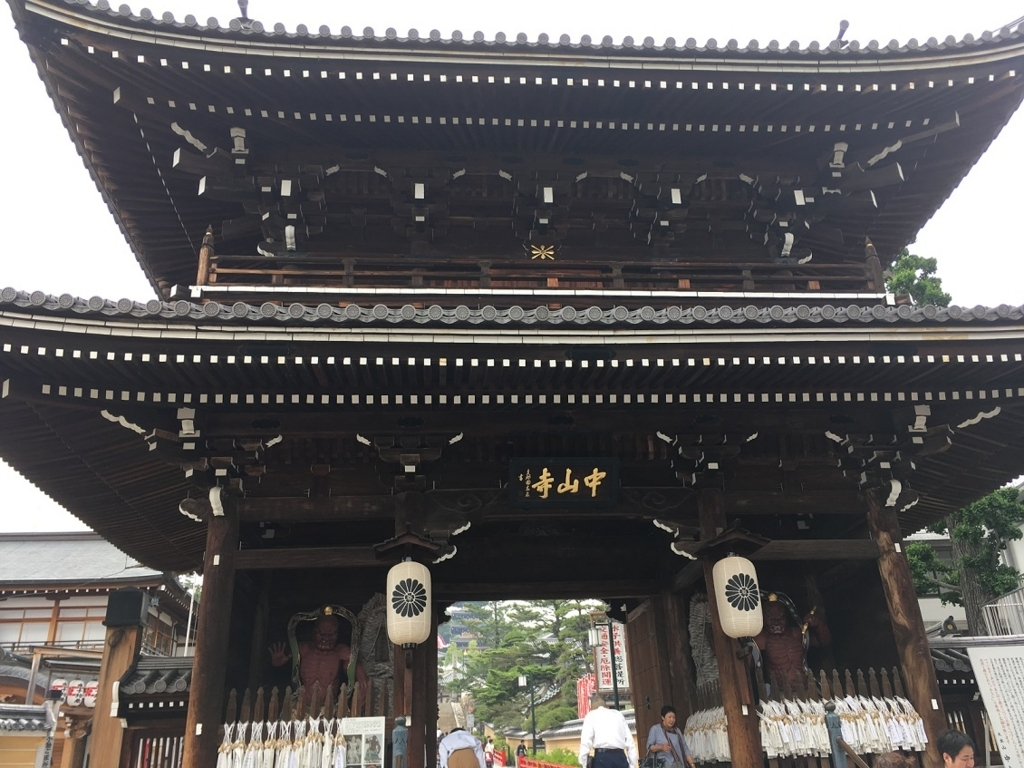 f:id:musumemeshi:20180518185648j:plain