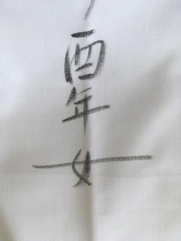 f:id:musumemeshi:20180518185915j:plain