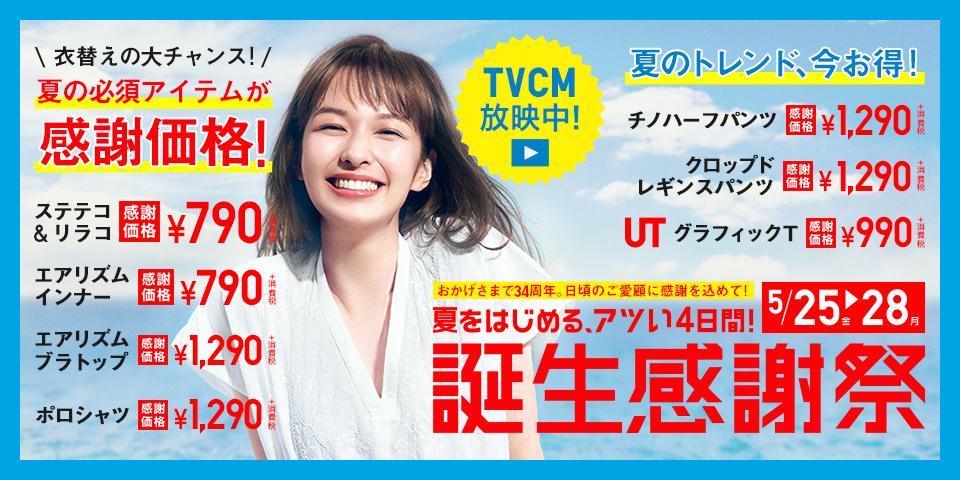 f:id:musumemeshi:20180521221845p:plain