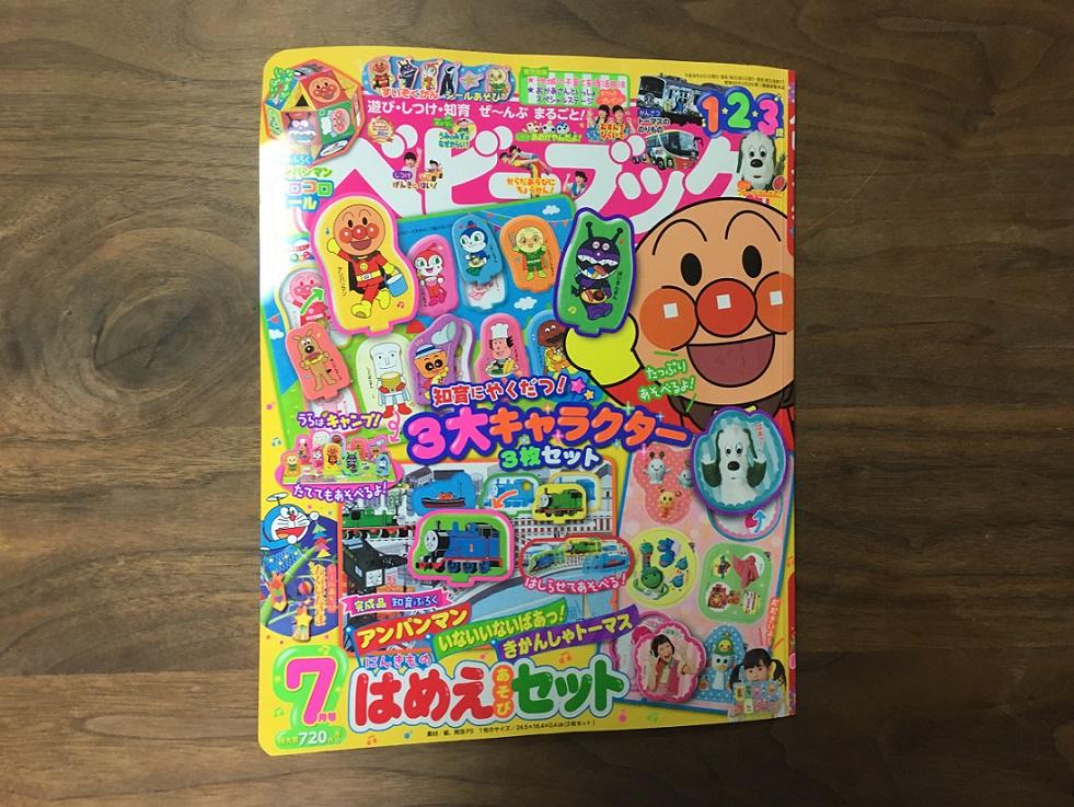 f:id:musumemeshi:20180613224605j:plain