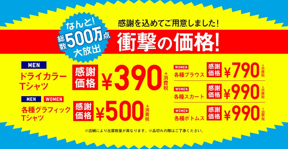 f:id:musumemeshi:20180615115744j:plain