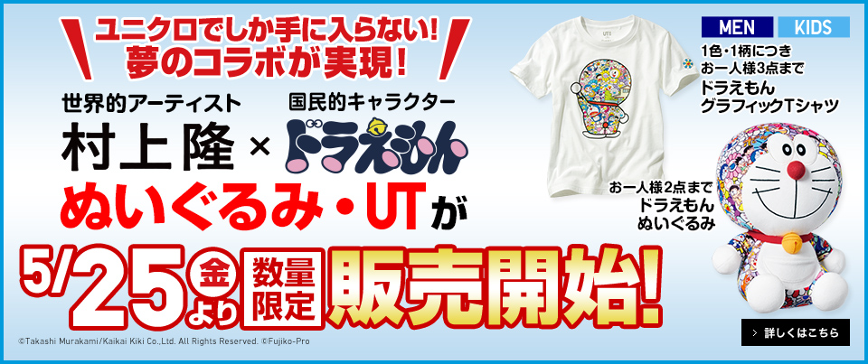 f:id:musumemeshi:20180615115801j:plain