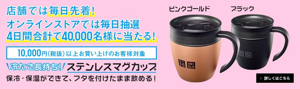 f:id:musumemeshi:20180615115818j:plain
